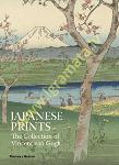 Japanese Prints: The...