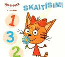 Skaitīsim Kid - e cats