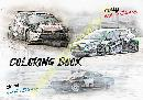 Rally emotions Coloring book